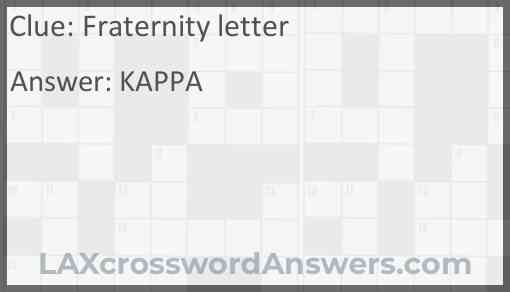 Fraternity letter Answer